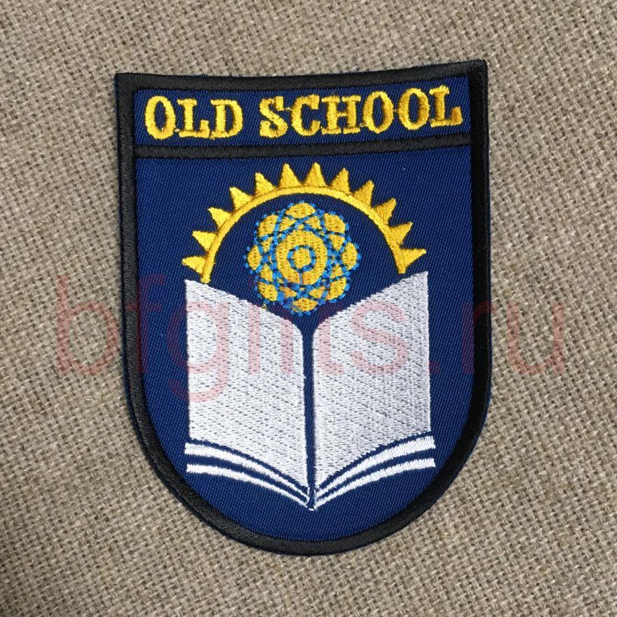 Патч Old school старшая школа