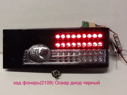 Задние фонари DH-415-LED 2109 освар диод чёрный комплект