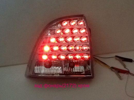 Задние фонари P-1 2172 приора диод хром комплект