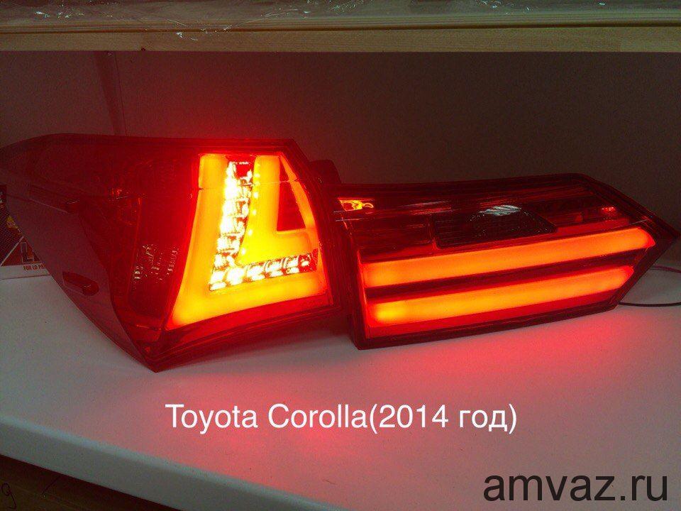 Задние фонари YAB-KLL-0 252  red smoke Королла 2014 комплект