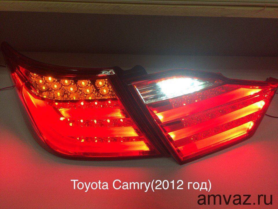 Задние фонари YAB-KMR-000 2 Камри 2012 комплект