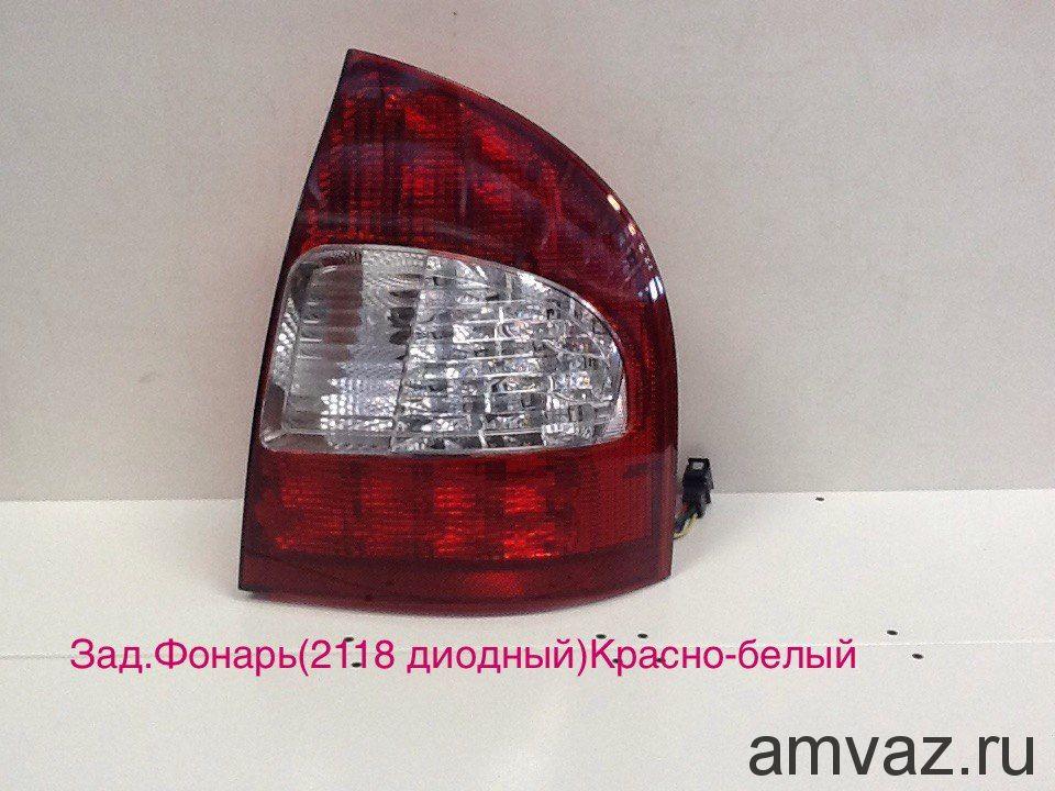 Задние фонари ZFT-303 LED (118 ) диод красно-белый комплект