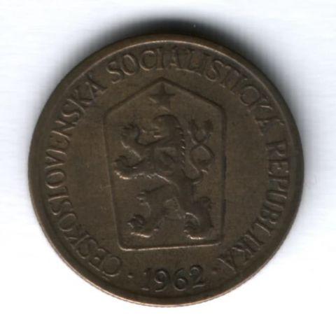 1 крона 1962 г. Чехословакия