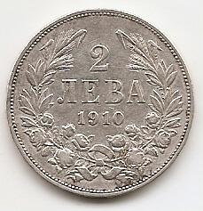 2 лева (Регулярный выпуск) Болгария 1910 серебро малый тираж Распродажа!