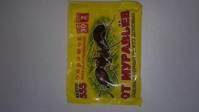 Порошок от муравьев, 30гр.