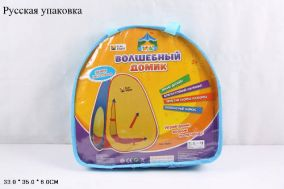 """Игровая палатка """"Волшебный домик"""" от Play Smart в/к 74*74*97 см."""