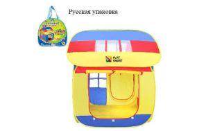"""Детский игровой домик - палатка """"Волшебный домик""""  Play Smart в/к 111*107*104 см"""