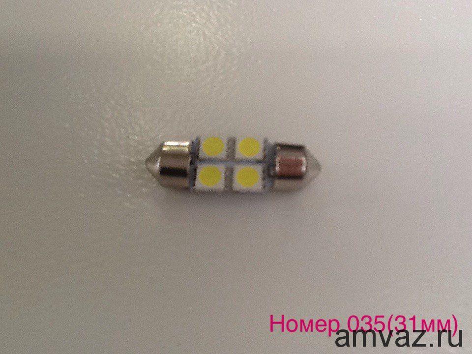 Светодиодная лампа T10*31-5050-4smd