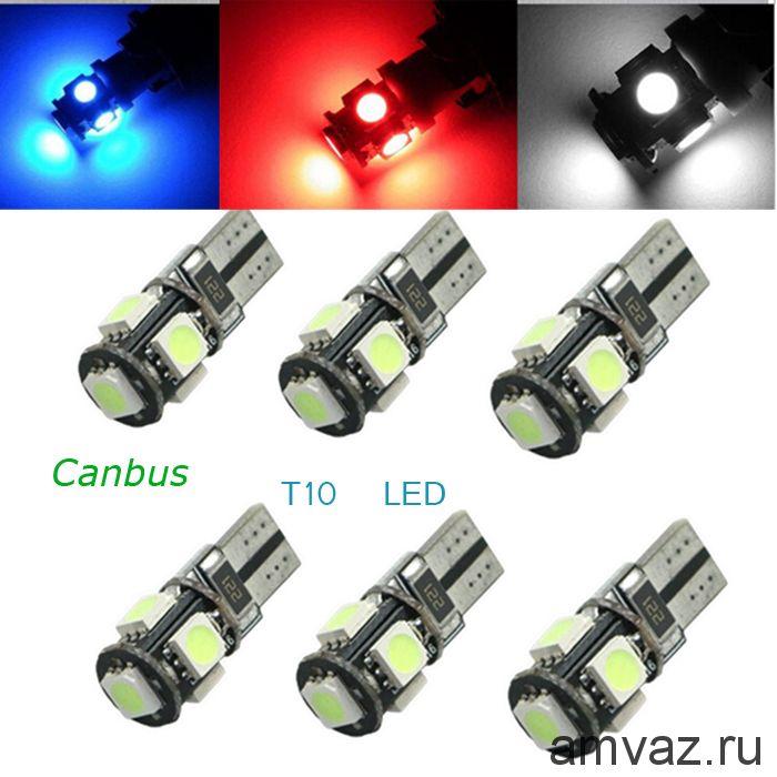 Светодиодная лампа CANBUS-T10-3010