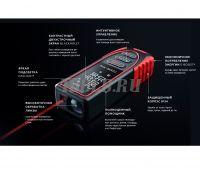 ADA COSMO MINI - лазерный дальномер - купить в интернет-магазине www.toolb.ru цена, обзор, характеристики, фото, заказ, онлайн, производитель, официальный, сайт, поверка, отзывы