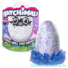 Яйцо Hatchimals Owlicorn