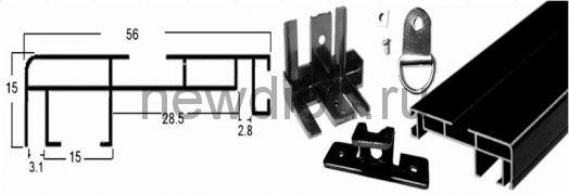 Профиль для бегущих строк алюминиевый  55×16×1.1mm (1 хлыст 3 метра)