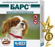 Барс Ошейник инсектоакарицидный для мелких собак (35 см)