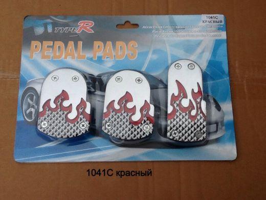 Накладки на педали 1041С красный