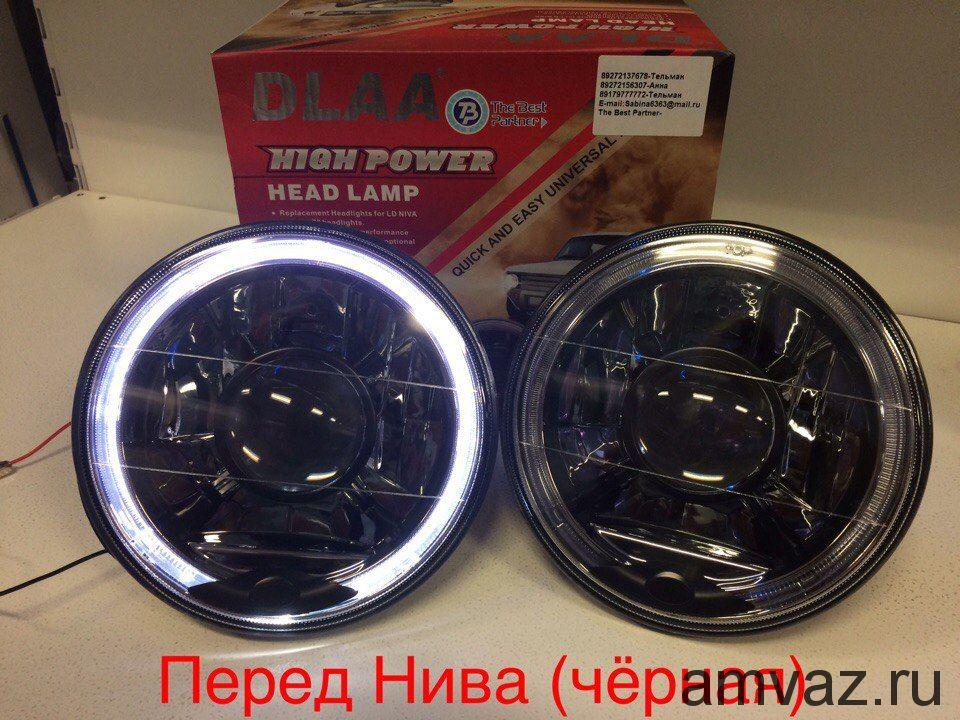 Передняя фары на НИВУ  черный комплект