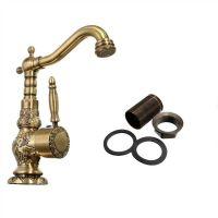 Декоративный смеситель для дома, хамама Antique Brass B27