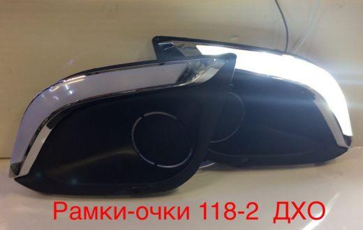 ОЧКИ  КАЛИНА 2 С ДХО ZFT-318