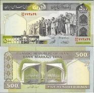 Иран 500 Риалов ПРЕСС