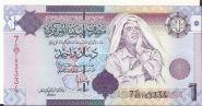 Ливия 1 динар Муаммар Каддафи