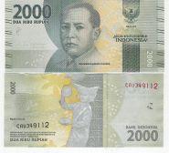 Индонезия - 2000 Рупии 2016 - 17 UNC ПРЕСС
