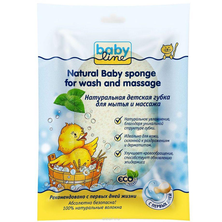 BABYLINE Губка для мытья и массажа из натуральных волокон растения
