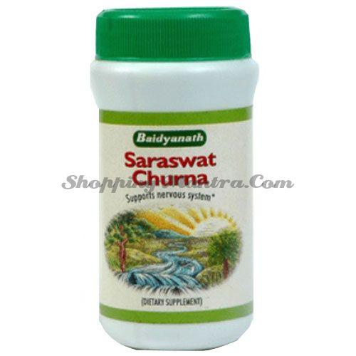 Сарасват чурна Байдьянатх для нервной системы | Baidyanath Sarswat Churna