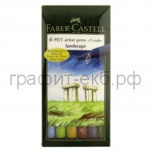 Ручка капиллярная 6шт.Faber-Castell Pitt Pen пейзаж 167105