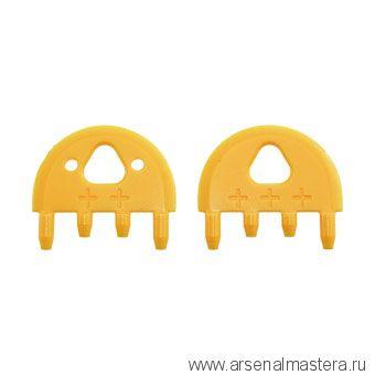 Сменные вставки расклинивателя жёлтые (2шт) Microjig SP-Y-P3