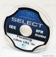 Плетеная леска Climax Select Braided Ice 0,18 мм 15 м 14,0 кг уп. 10 шт. (зеленая)