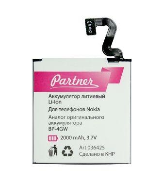 Аккумулятор Partner для Nokia Lumia 920, 2000mA