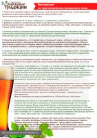 Рецепт 23л светлого пива из 4кг экстракта