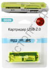 Картридер OXION OCR004GR, зеленый, USB 2.0 (SD,SDHC,RS MMC,Micro SD,M2,MS PRO Duo,Mini sd до 64 Гб)