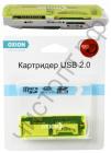 Картридер OXION OCR004GR, зеленый, USB 2.0 (SD,SDHC,RS MMC,Micro SD,M2,MS PRO Duo,Mini sd до 64 Гб)