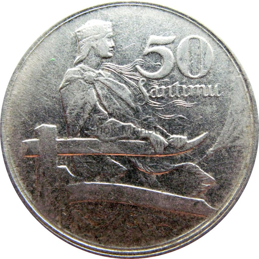 Латвия 50 сантим 1922 г.
