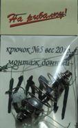 """Монтаж """"2К"""" (Б.Л.) 12гр."""