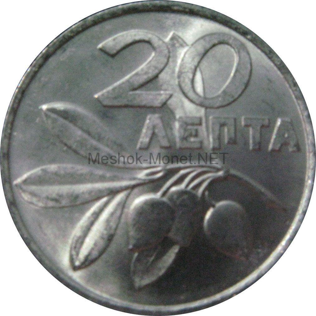 Греция 20 лепта 1973 г.