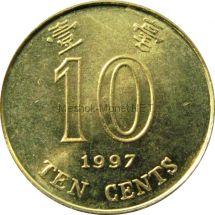 Гонконг 10 центов 1997 г.