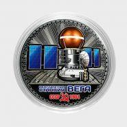 25 рублей - Межпланетная станция ВЕГА. СЕРИЯ КОСМОС (лазерная гравировка+ цвет)