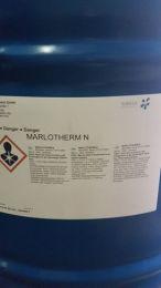 Теплоноситель Marloterm N
