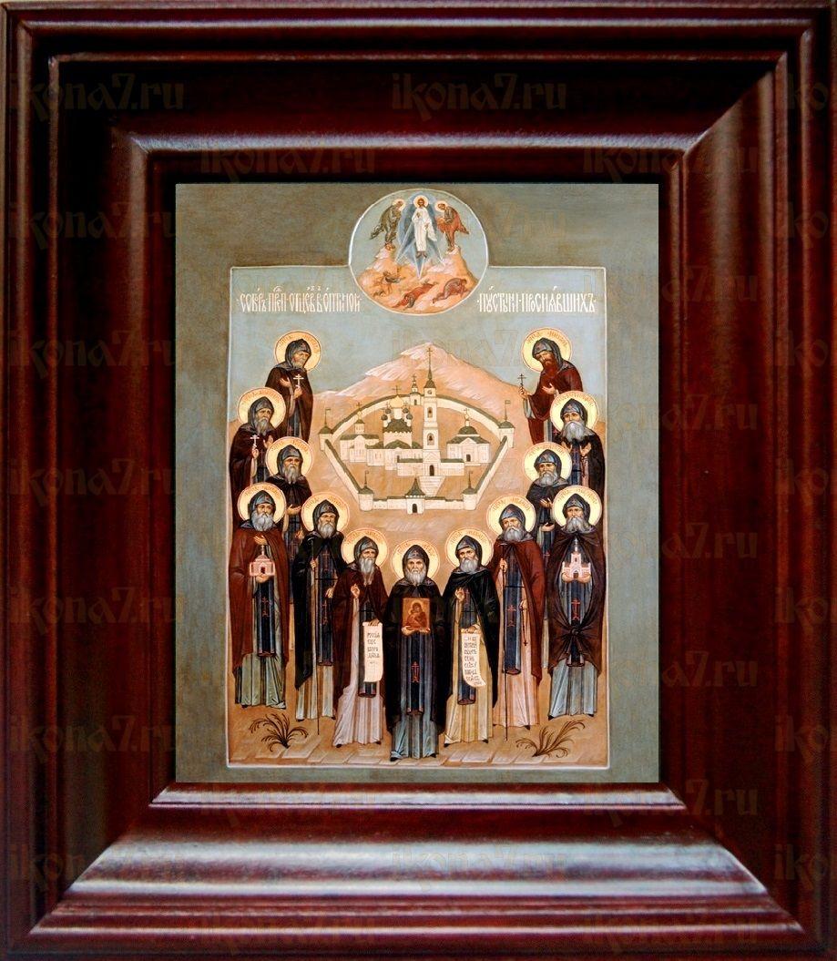 Собор Оптинских старцев (21х24), простой киот