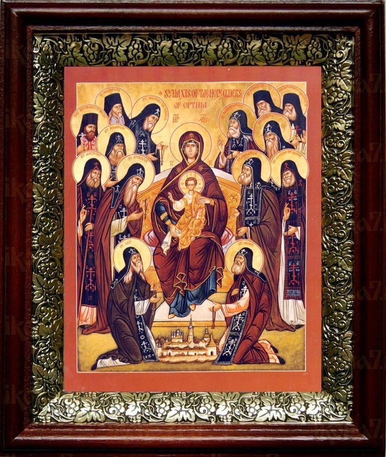 Оптинские старцы (19х22), темный киот