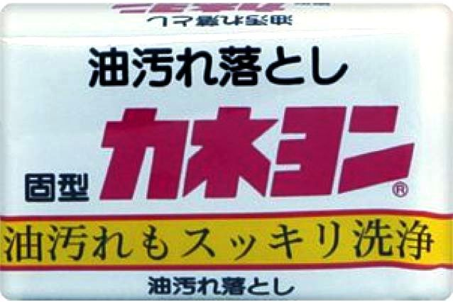 Мыло для удаления масляных пятен Kaneyo 110гр