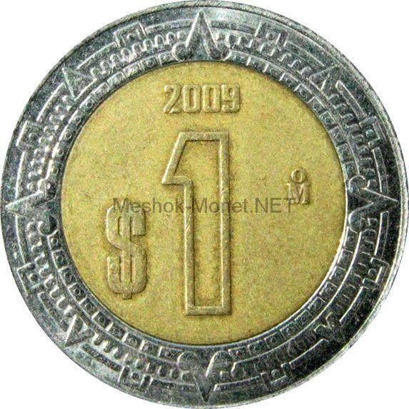 Мексика 1 песо 2015 г.