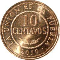 Боливия 10 сентаво 2010 г.