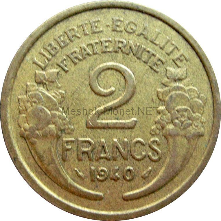 Франция 2 франка 1940 г.