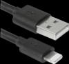 Распродажа!!! USB кабель ACH01-10BH черный, USB(AM)-Lightning, 3м