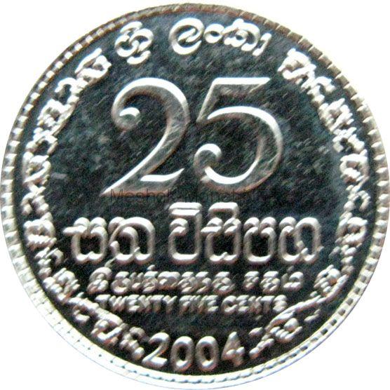 Шри-Ланка 25 центов 2004 г.