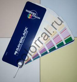 Sayerlack - каталог цветов Wood Color Plus