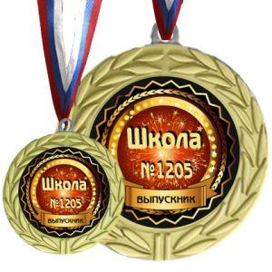 Набор для выпускника 10 (Медаль 70мм. лента, любой текст, изображение)