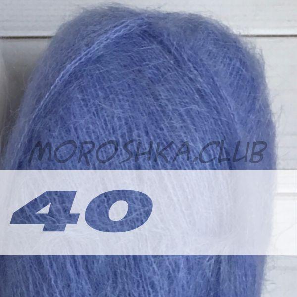Голубой Kid mohair royal Alize (цвет 40)